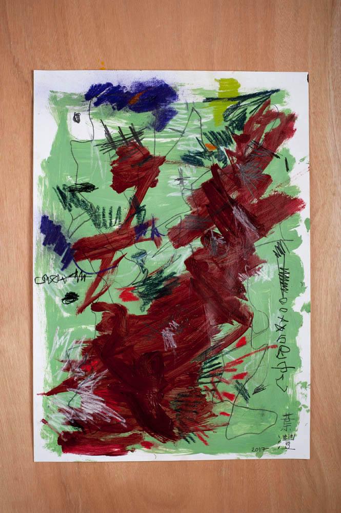 Temper tantrum in the cerebral cortex, No. 2,  2017, Mixed-media on paper, 59 x 42cm.