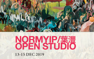 Norm Yip (葉灃) – Open Studio