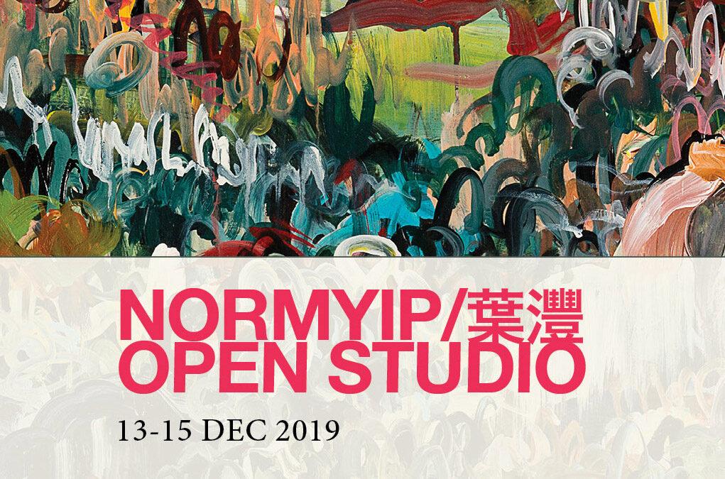 Norm Yip   葉灃 – Open Studio
