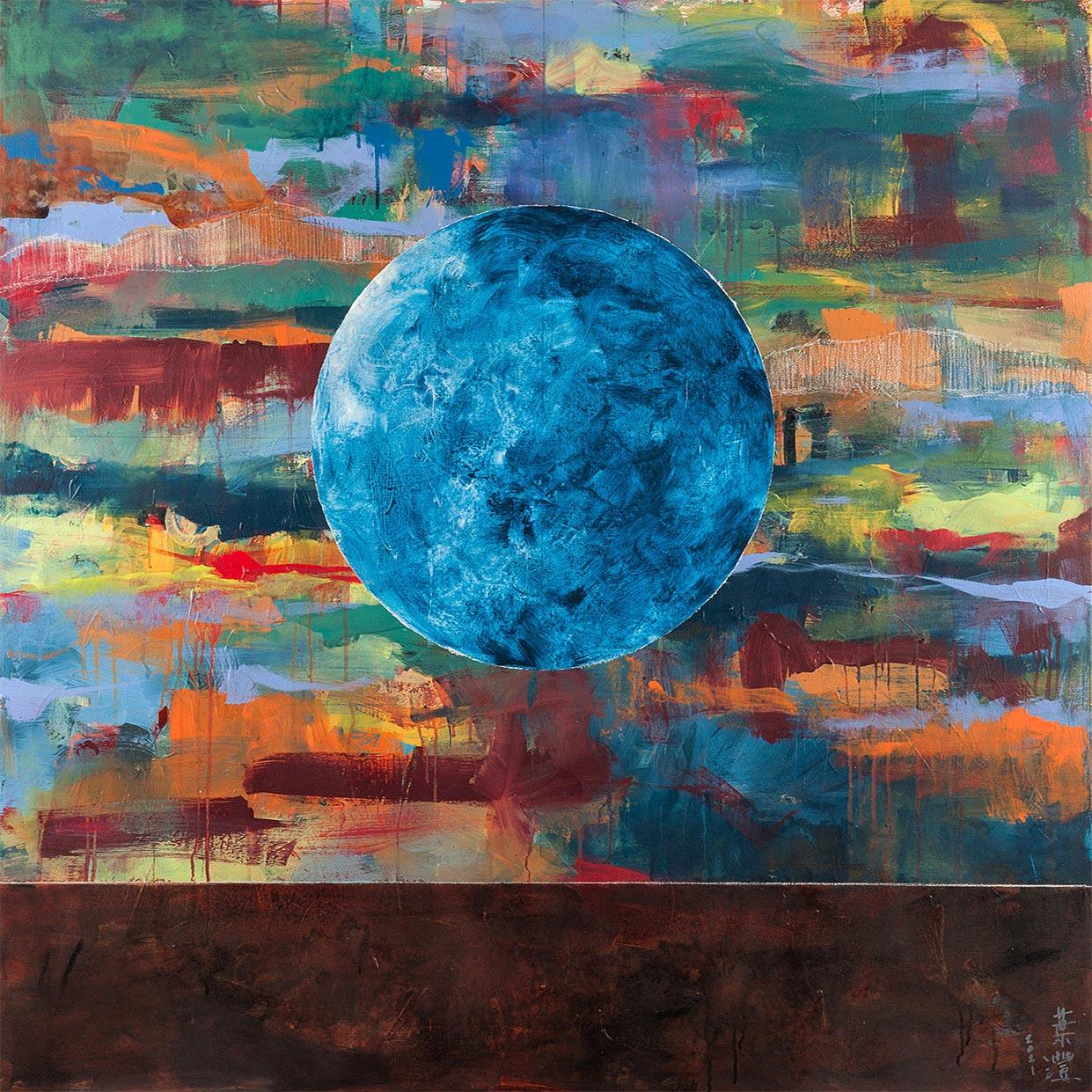 Arcadia No. 5 (Blue Planet II), 2021